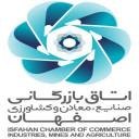 اتاق بازرگانی صنایع معادن و کشاورزی اصفهان