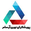 مرکز مشاوره کار آفرینی پویشگران نوین آرسام
