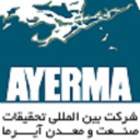 شرکت بین المللی تحقیقات صنعت و معدن آیرما
