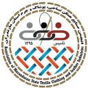 انجمن صنایع نساجی، پوشاک و چرم استان مازندران