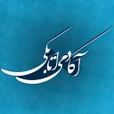 آکادمی اتابکی