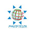 گروه آموزشی اولدوز توریسم