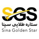 ستاره طلایی سینا