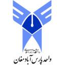 دانشگاه آزاد اسلامی واحد پارس آباد مغان