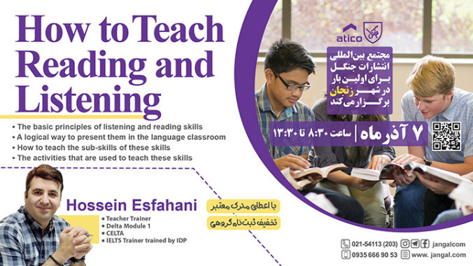 How to Teach Reading and Listening_ Zanjan
