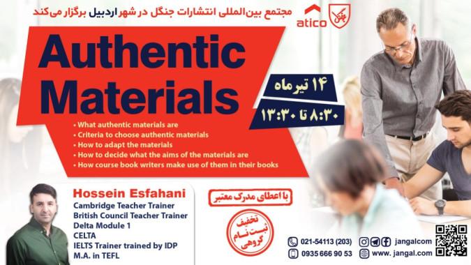 Authentic Materials_Ardebil