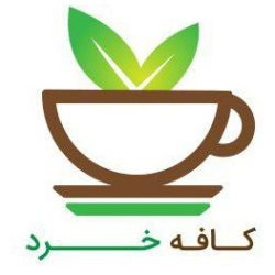کافه خرد