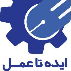 احمدرضا داد اندیش- امیرحسین صادقی