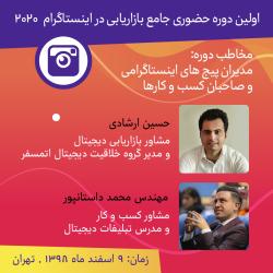 ershadi.dastanpour@gmail.com