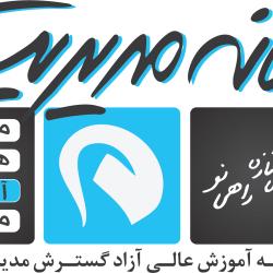 naghmeh.khosravi1000@gmail.com و موسسه گسترش مدیریت