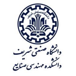 دانشگاه صنعتی شریف - دانشکده مهندسی صنایع