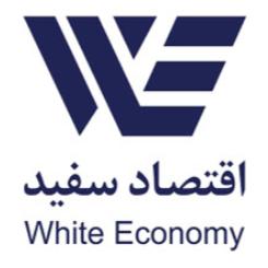 اقتصاد سفید