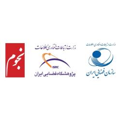 سازمان فضایی ایران، پژوهشگاه فضایی ایران، مجله نجوم