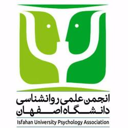 انجمن علمی روانشناسی دانشگاه اصفهان