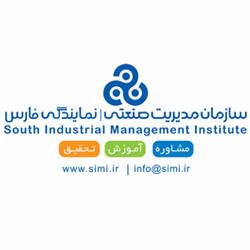 سازمان مدیریت صنعتی فارس