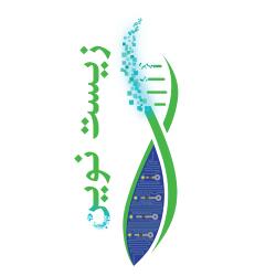 گروه علمی-ترویجی زیستنوین