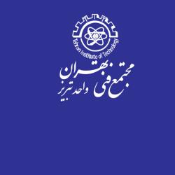 مجتمع فنی تهران شعبه تبریز