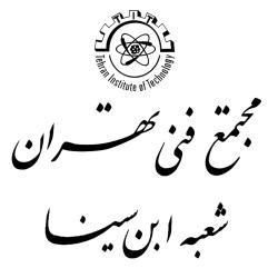 مجتمع فنی تهران شعبه ابن سینا