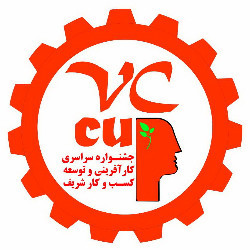VC Cup