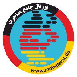 پورتال جامع مهاجرت به آلمان