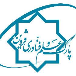 پارک علم و فناوری استان قزوین و شرکت پویا سیستم پارسیان