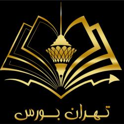 موسسه آموزشی تهران بورس