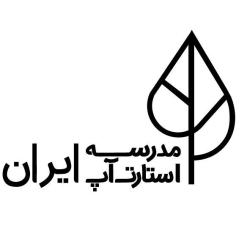 مدرسه استارتآپ ایران