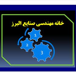 nazarirasoul@yahoo.com