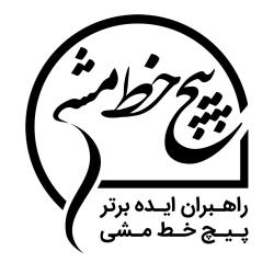 موسسه راهبران ایده برتر پیچ خط مشی