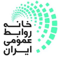 خانه روابط عمومی تبریز