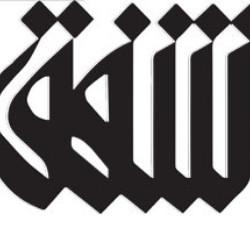 شبکه فعالان فرهنگی قزوین