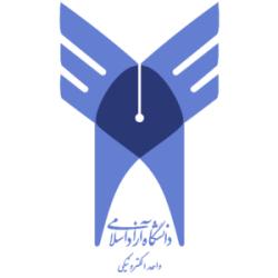 واحد الکترونیکی دانشگاه آزاد اسلامی