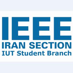 شاخه دانشجویی IEEE دانشگاه صنعتی اصفهان