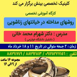 علی اصغر رضائی