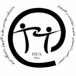 انجمن علمی مهندسی فناوری اطلاعات و کامپیوتر دانشگاه تبریز