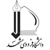 دبیرخانه مراکز مشاوره منطقه 9 کشور