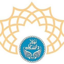 مدرسه جاوا دانشگاه تهران