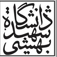 مرکز آموزش الکترونیکی دانشگاه شهید بهشتی