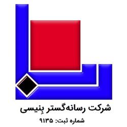 شرکت رسانهگستر بنیسی، موزه انقلاب اسلامی و دفاع مقدس، و بنیاد ملی بازیهای رایانهای
