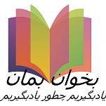 دکتر هدی طهرانی مقدم