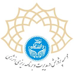 موسسه انرژی دانشگاه تهران