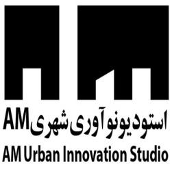 استودیو نوآوری شهری A.M