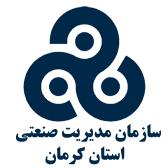 سازمان مدیریت صنعتی استان کرمان