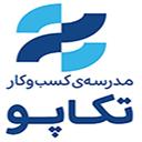 مدرسه کسب و کار اتاق بازرگانی تهران و دانشگاه صنعتی امیرکبیر (تکاپو)