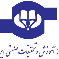 مرکز آموزش وتحقیقات صنعتی ایران