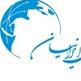 شرکت فن بازار بین الملل ایرانیان