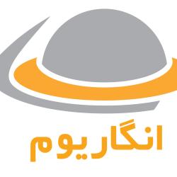 آسمان نمای دانشگاه فردوسی مشهد
