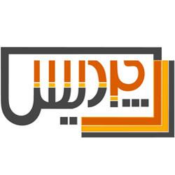 شرکت داده رایانش ابری پردیس