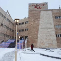 دانشگاه روزبه زنجان