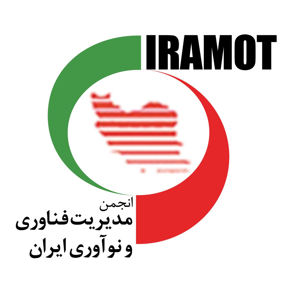 انجمن مدیریت فناوری و نوآوری ایران - ایوند